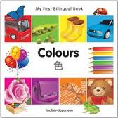 My First Bilingual Book - Colours - English-Japanese (Japanese edition)