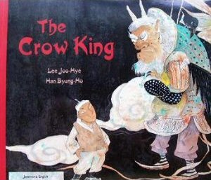 The Crow King (Bilingual in Japanese and English) (Japanese edition)