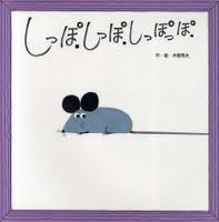 Tail. Tail. Tail whiff (hb) (Japanese edition)