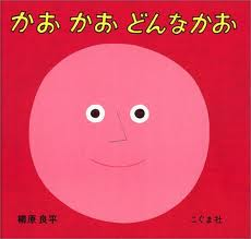 Any Face Face Face (Japanese edition)