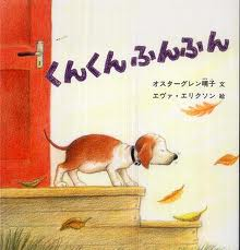 Sniff, Sniff (hb) (Japanese edition)