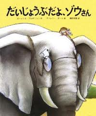 Old Elephant (hb) (Japanese edition)