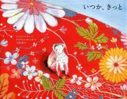 It Will (Il faudra) (hb) (Japanese edition)